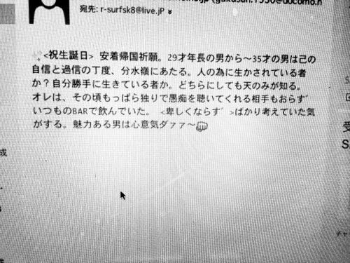 IMG_2662_resized_2014-3-15